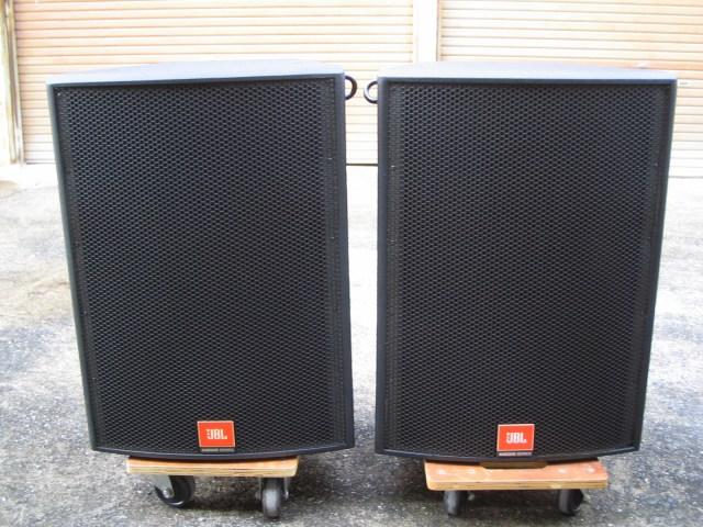 Jbl Marquis Ms105 Speaker